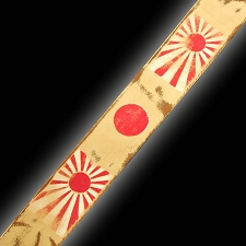 NEW! Slickstraps Japanese Flag HAND DISTRESSED
