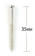 P90, Bass Pickup Height Adjust Screws - Package of 4 pcs.