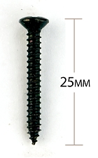 Black Exposed Top Mount Pickup Screws - Package of 10 pcs.