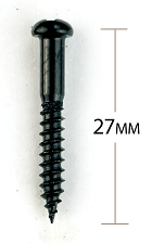 Black Hardened Tremolo Top Plate Mounting Screws - Package of 6 pcs.