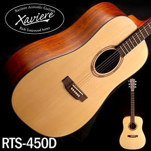 Xaviere ALL WOOD Dreadnaught Solid Spruce Top Walnut